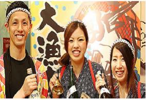 豊丸水産 広島本通り店の画像・写真